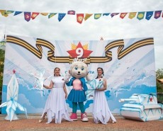 9 мая в Сочи Парке - отпразднуем праздник Победы вместе с Сочи